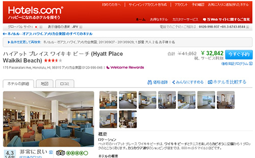 hyattplacehotelscom